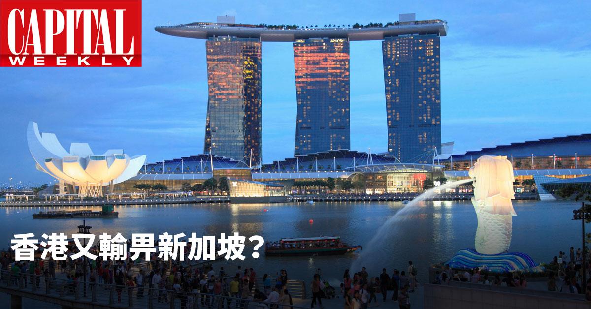 新加坡計畫調高消費稅,以應付長遠開支。