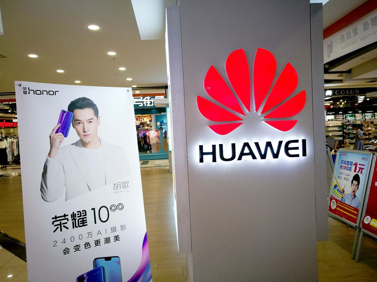 美國政府狙擊華為,無非是希望鉗制中國的科技發展。