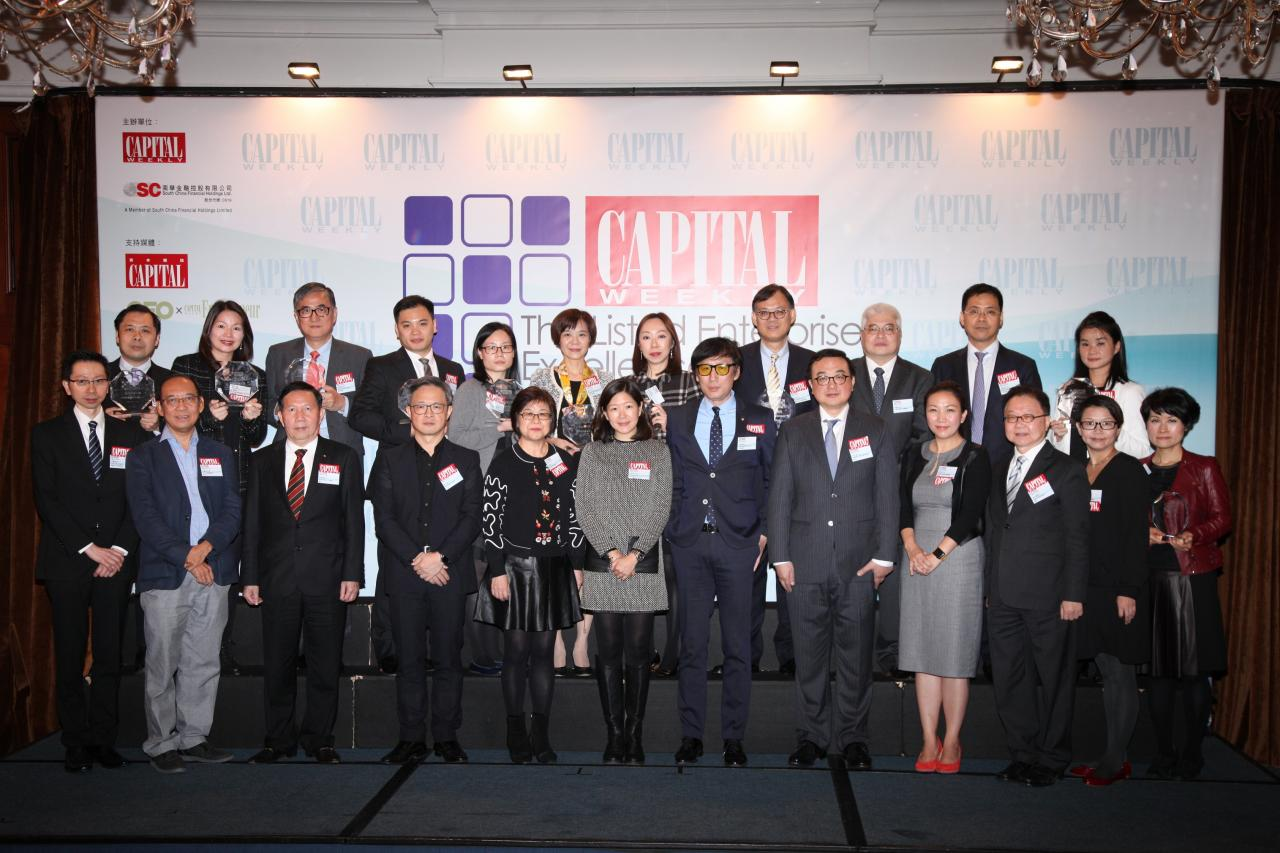 《資本壹週》管理層、頒獎嘉賓及獲獎機構代表一同合照。