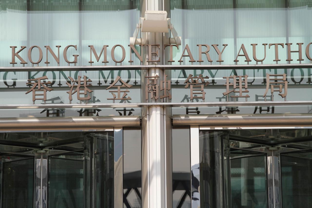 金融管理局早前公布了三招推動本港的綠色金融發展。