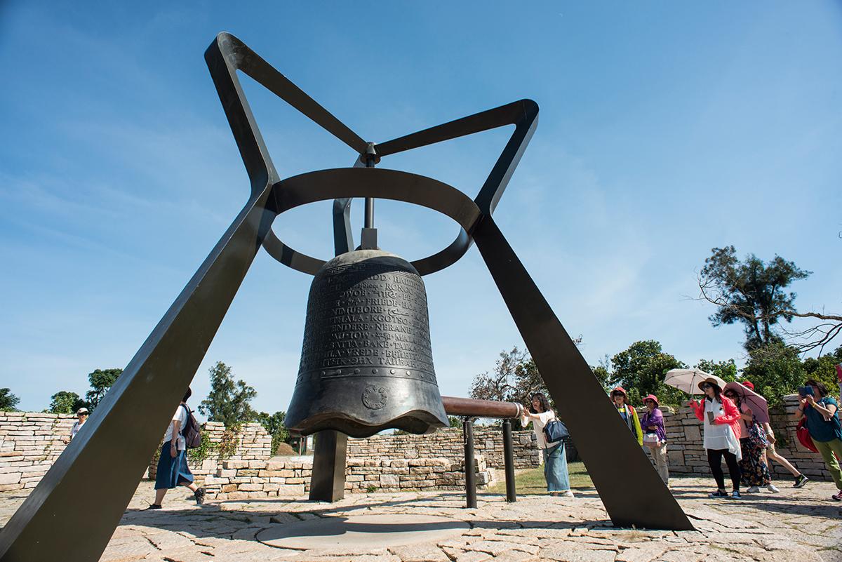 和平紀念鐘寄寓後類勿忘戰爭的禍害。