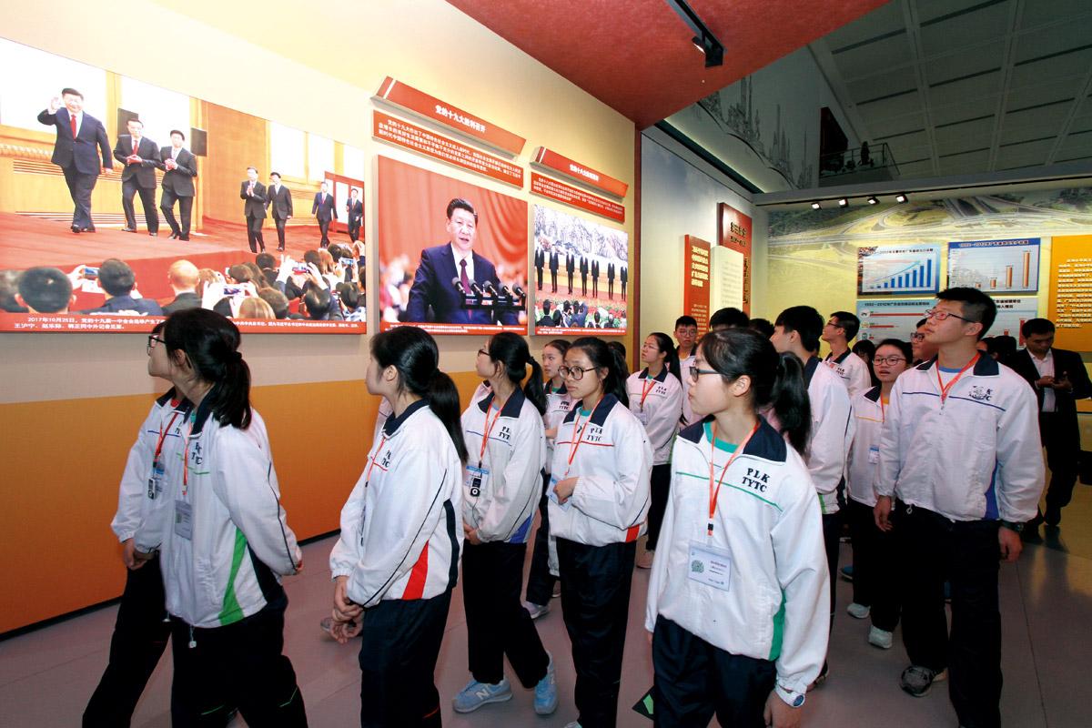 大潮起珠江廣東改革開放40 周年展覽。