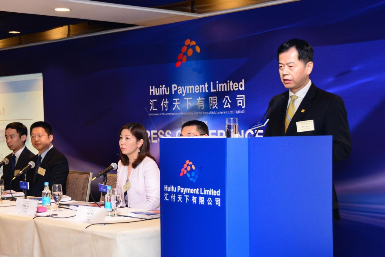 公司主席兼首席執行官周曄表示,支付行業的上層結構已見清晰,各支付公司需找到自身定位才可繼續生存。