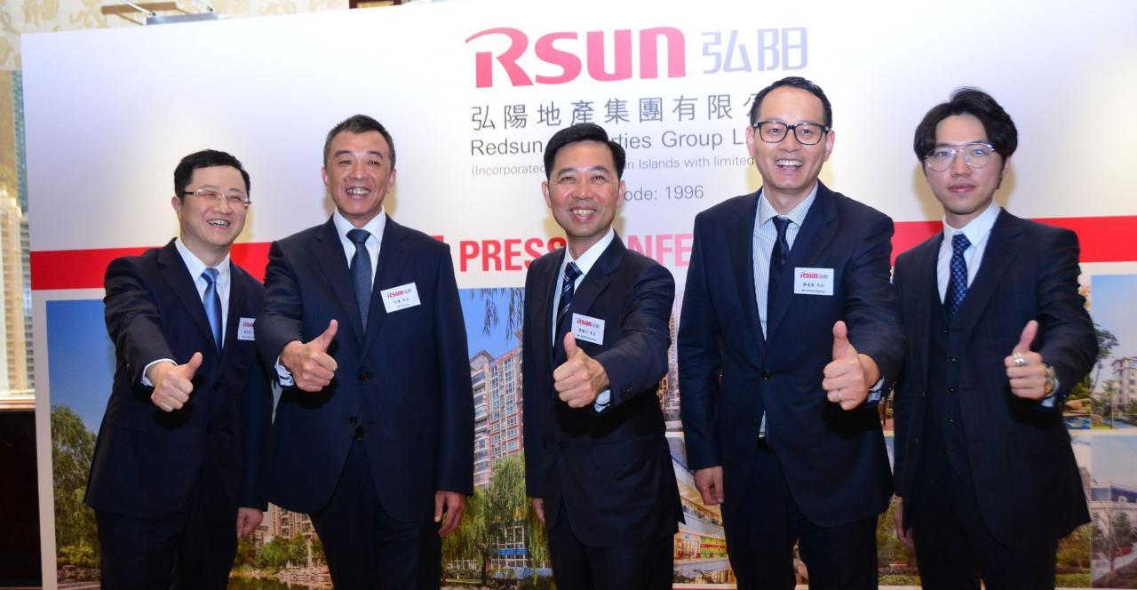 集團未來會按照「1+3+X」的發展布局,在長三角地區,華中、華南、西南,及週邊地區找尋可發展的土地,增加土地儲備。