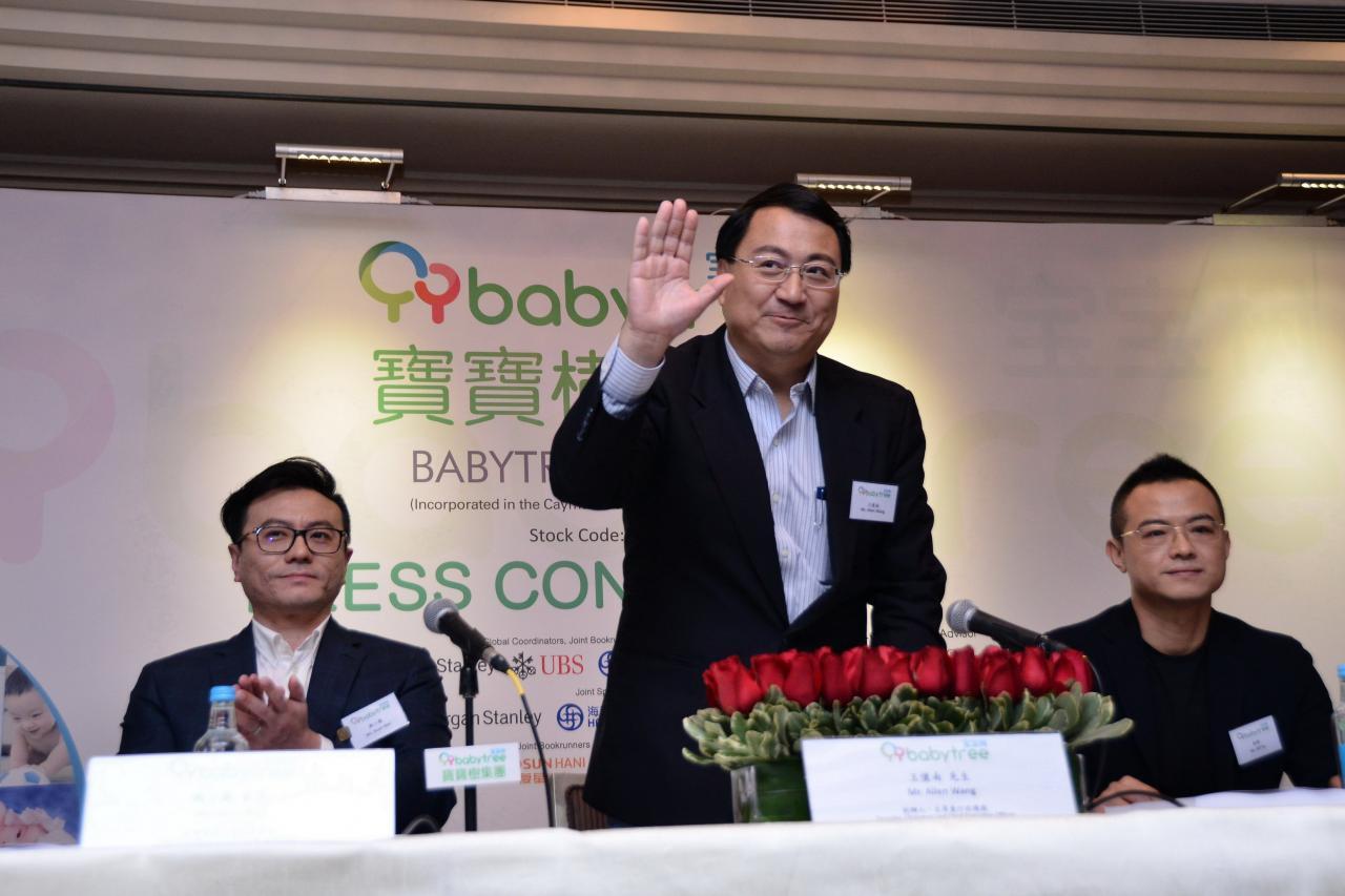 寶寶樹創辦人、主席兼行政總裁王懷南(中)表示,母嬰行業屬於抗週期行業,未來計畫進軍東南亞市場。