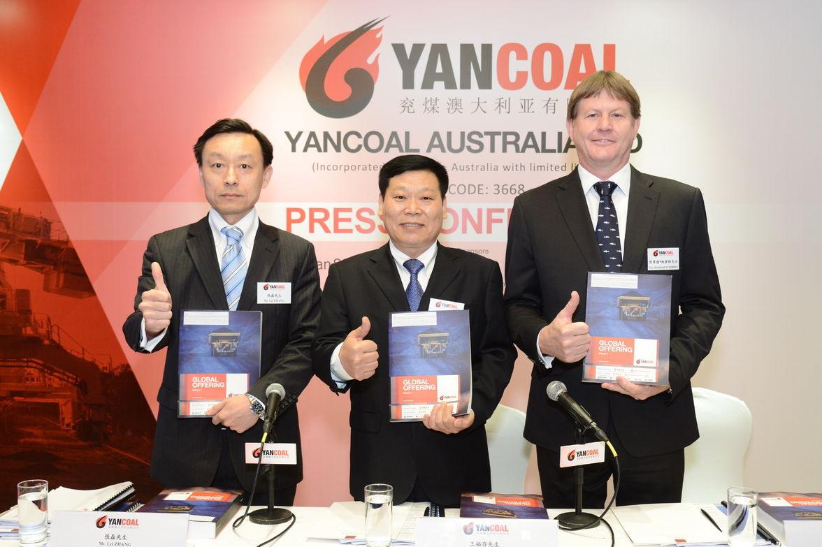 兗煤澳大利亞聯席保薦人有摩根士丹利、招銀國際及中銀國際。