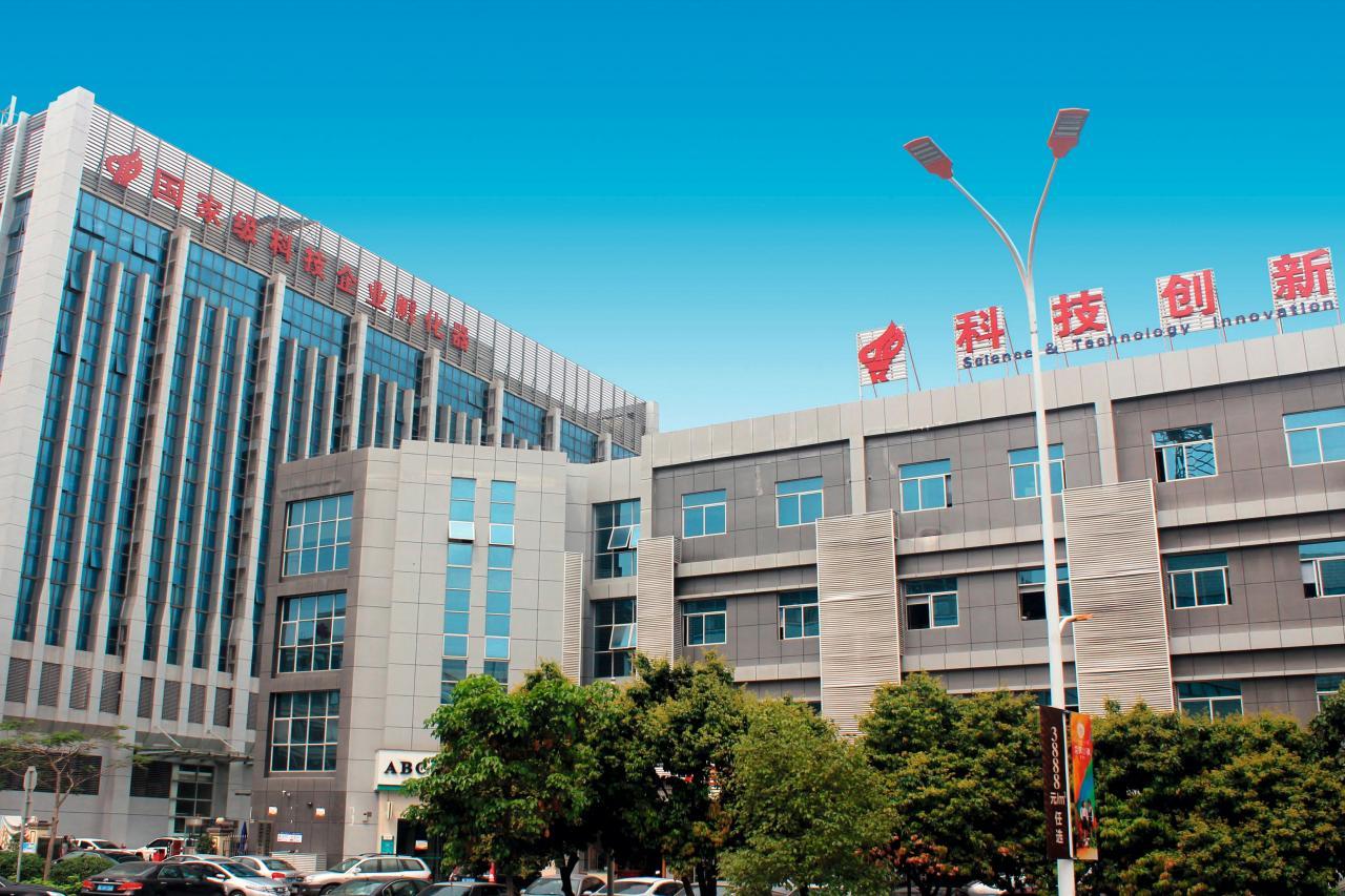 仲愷高新技術產業開發區為中韓(惠州)業園組成部分。