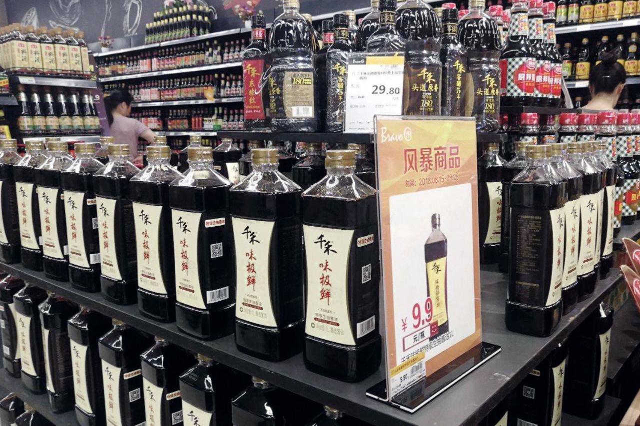 收購恒康醬醋,可加快布局千禾味業的香醋產業。
