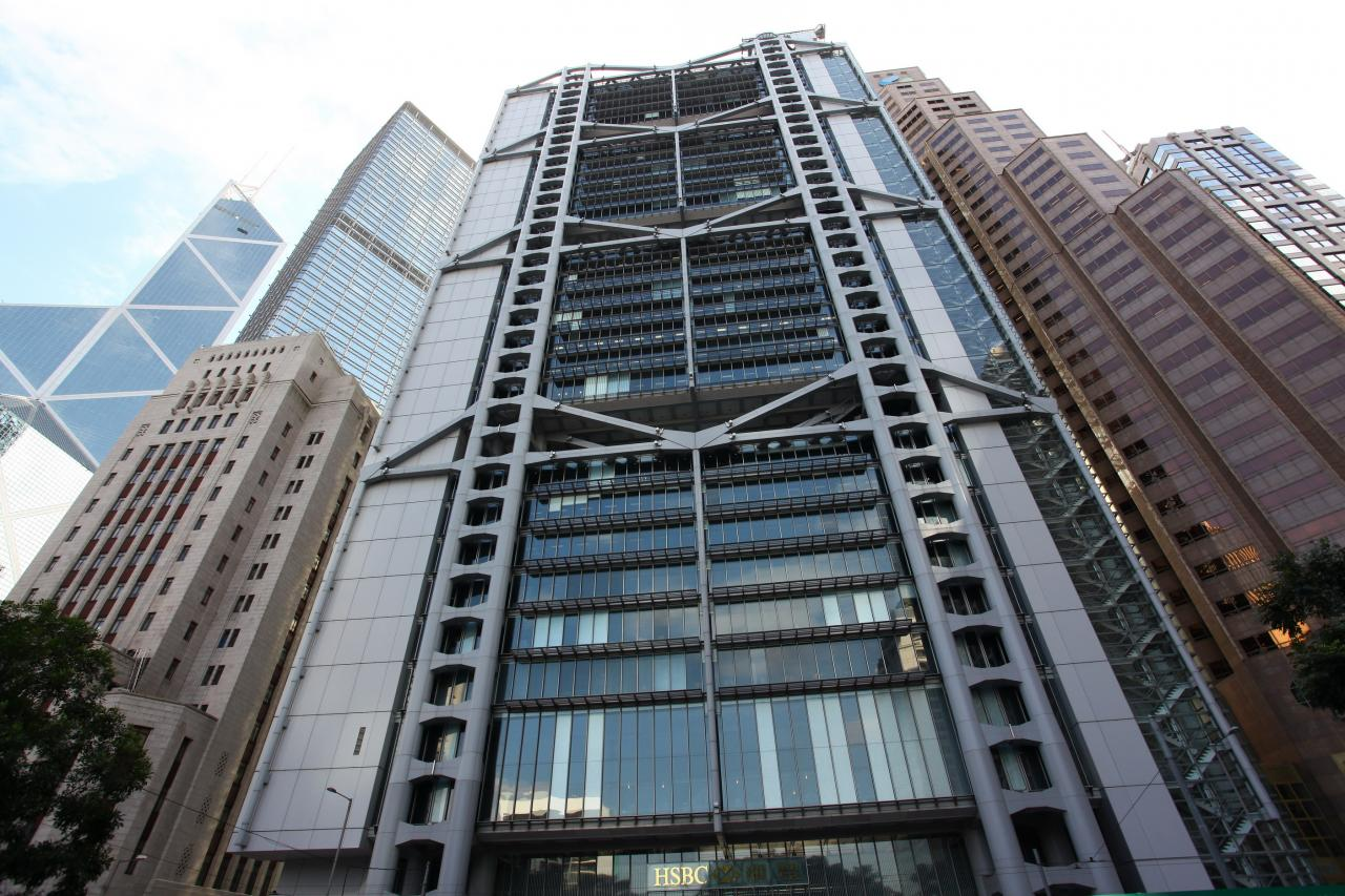 匯豐的最大股東變為中國平保,未來會否遷冊回香港值得考究。