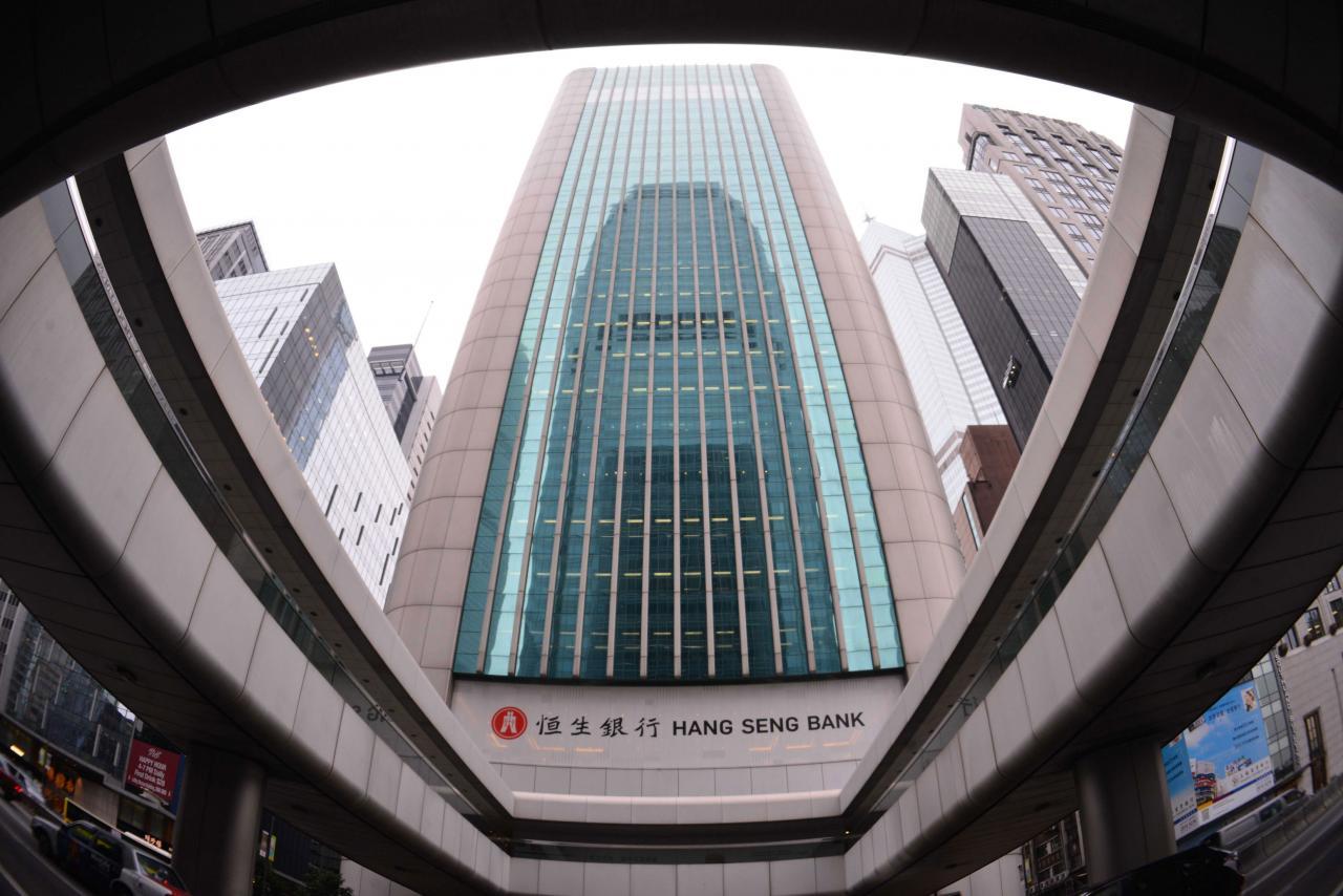 恒生去年股東應佔溢利上升兩成三至二百億一千八百萬元,較預期佳。