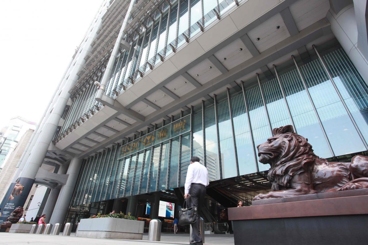 匯豐帶頭推新措施幫助中小企。