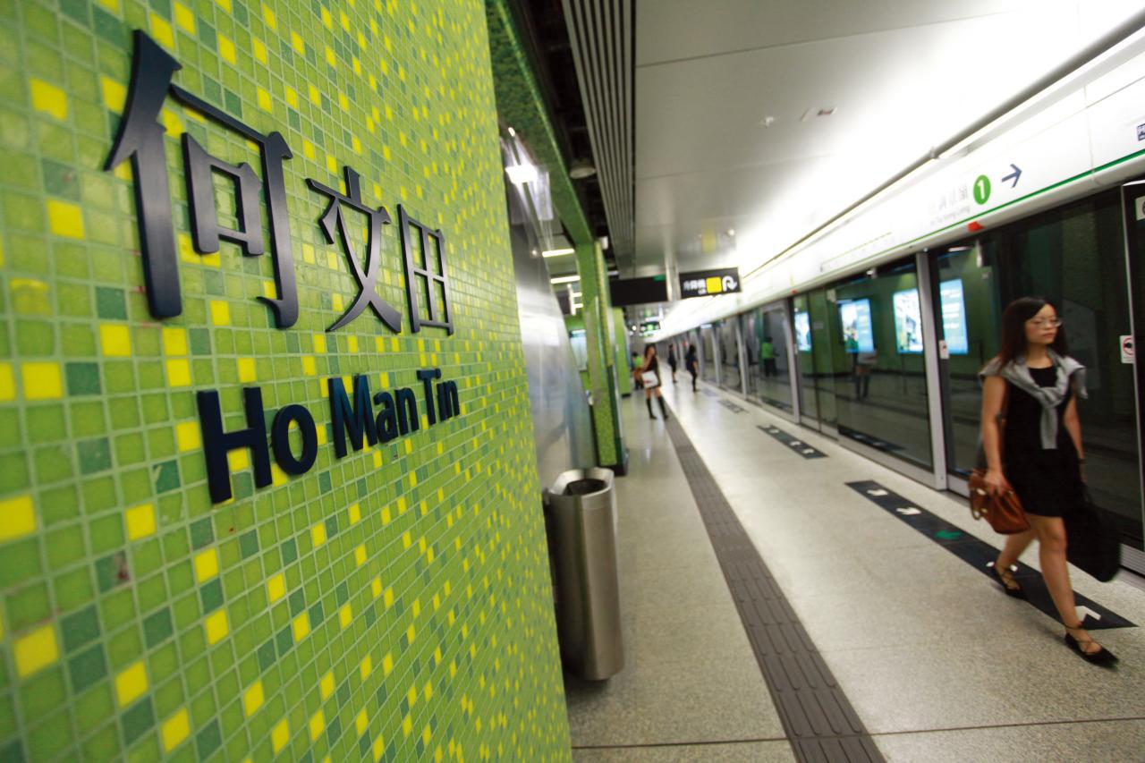 何文田站第2期物業發展項目由華懋集團投得。