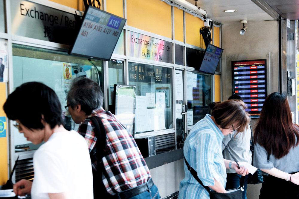 到銀行或找換店兌換外幣,未必能緊貼市況以致費時失事。