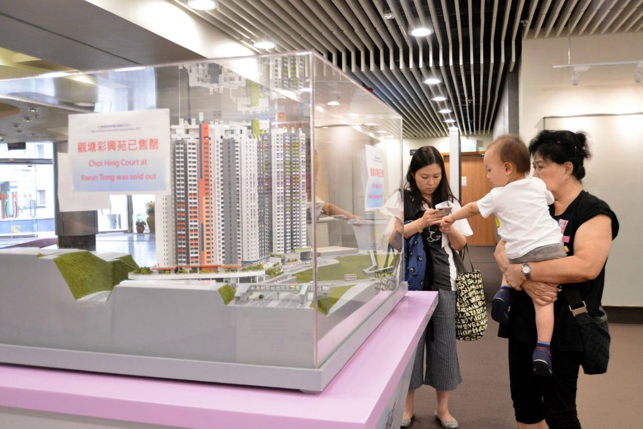 三批新居屋3月22日起派發申請表格。