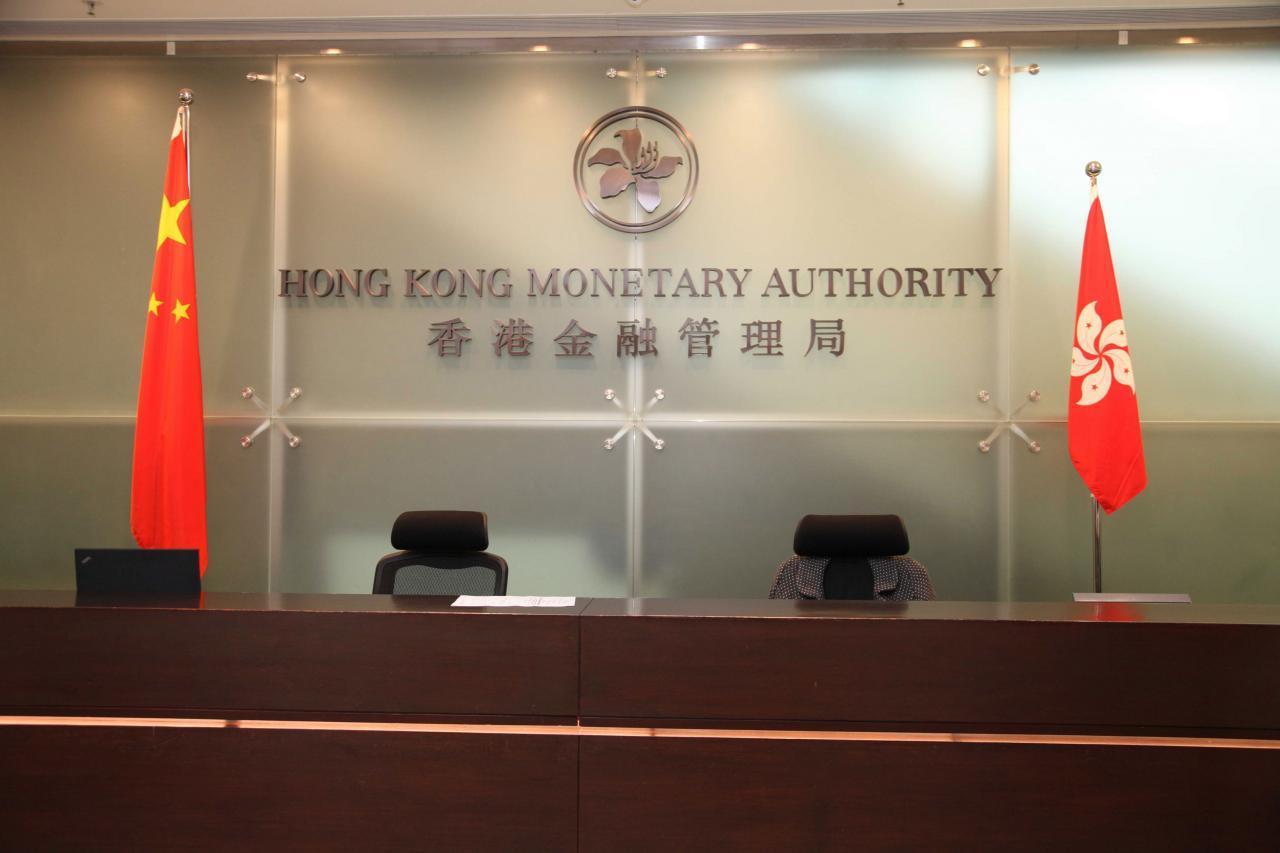 金管局冀虛擬銀行服務能為金融科技領域帶來新氣象。