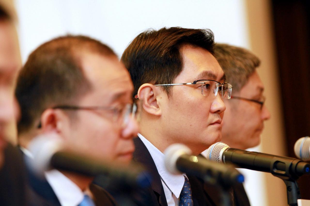 馬化騰旗下的騰訊繼續交出理想業績。
