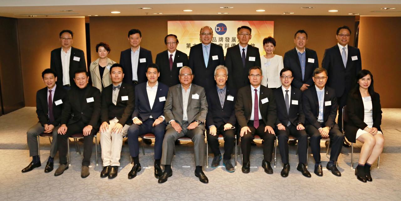 香港品牌發展局第六屆理事會