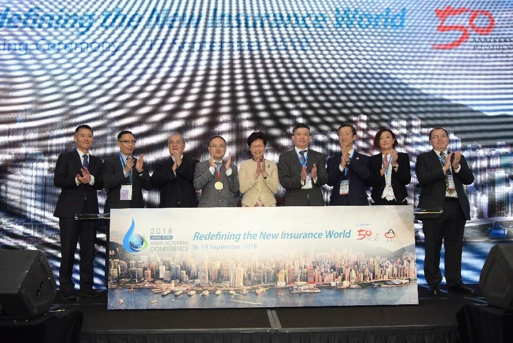 香港特區政府行政長官林鄭月娥與大會嘉賓一同主持開幕禮。
