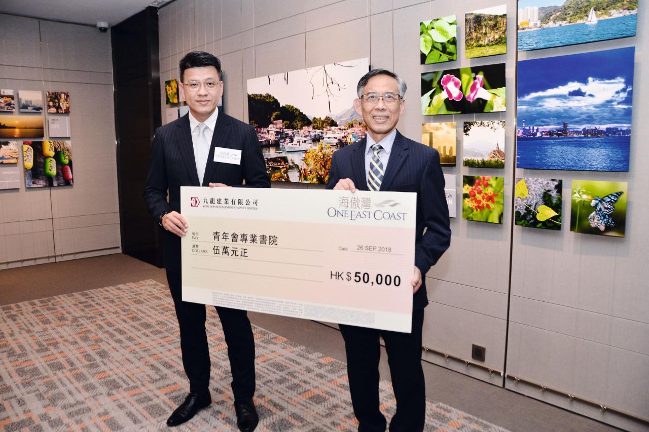 九龍建業市務及銷售部總經理楊聰永(左)表示,海傲灣會參考同區海景單位開價。