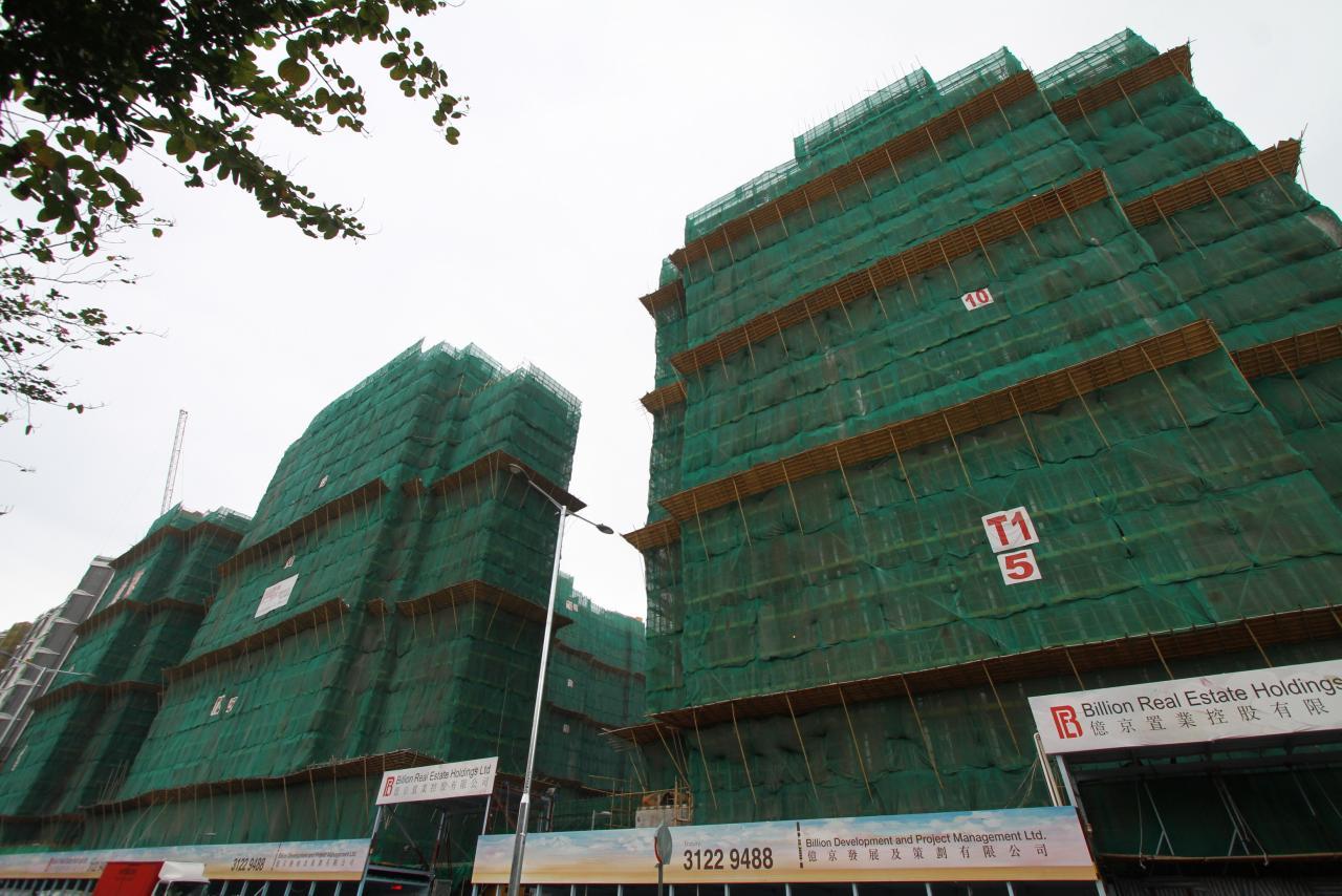 海日灣I去年賣樓以招標方式,今次II改公開發售,或與招標售樓近期備受批評有關。