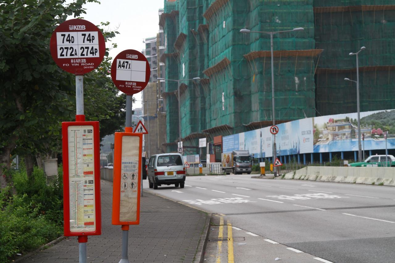 項目鄰近有多條巴士及小巴線。