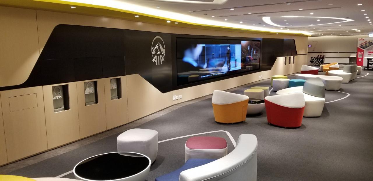 圖為友邦香港數碼化培訓中心。