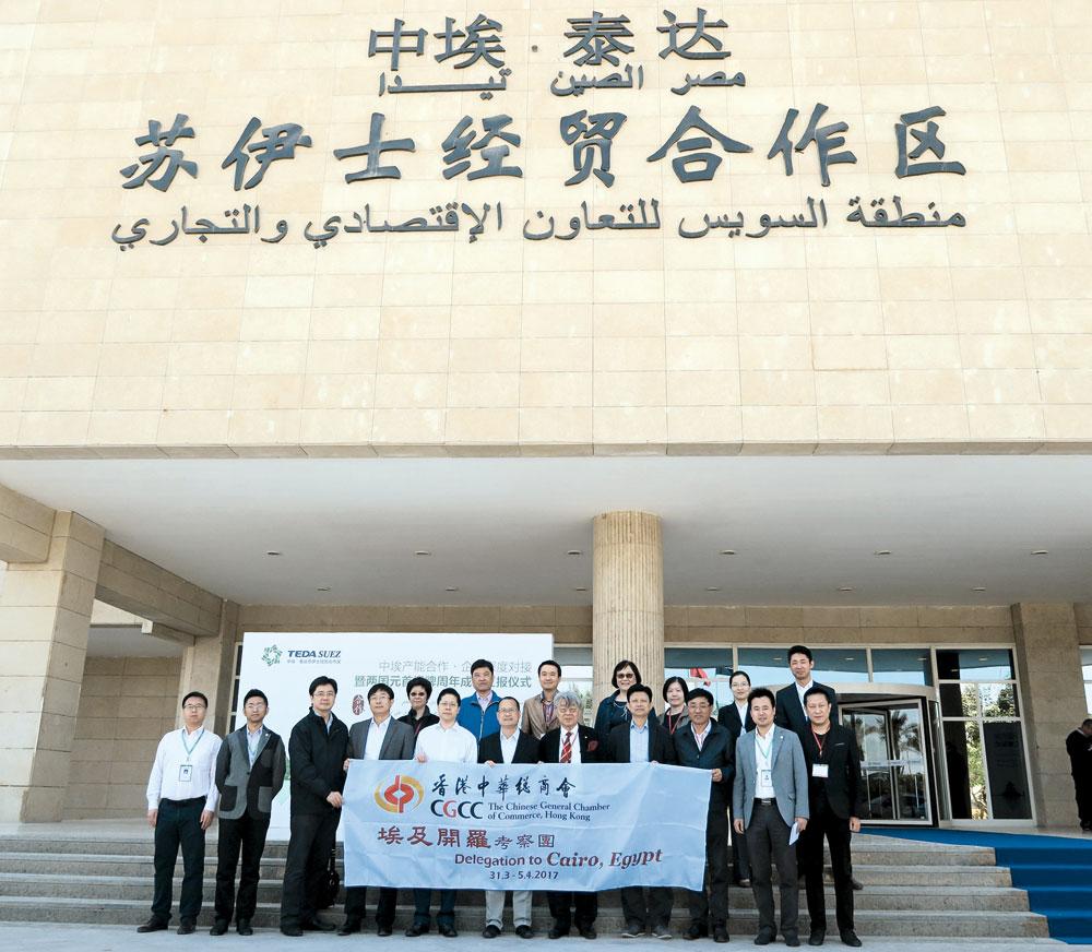 中總埃及考察團參觀中埃.泰達蘇伊士經濟合作區。