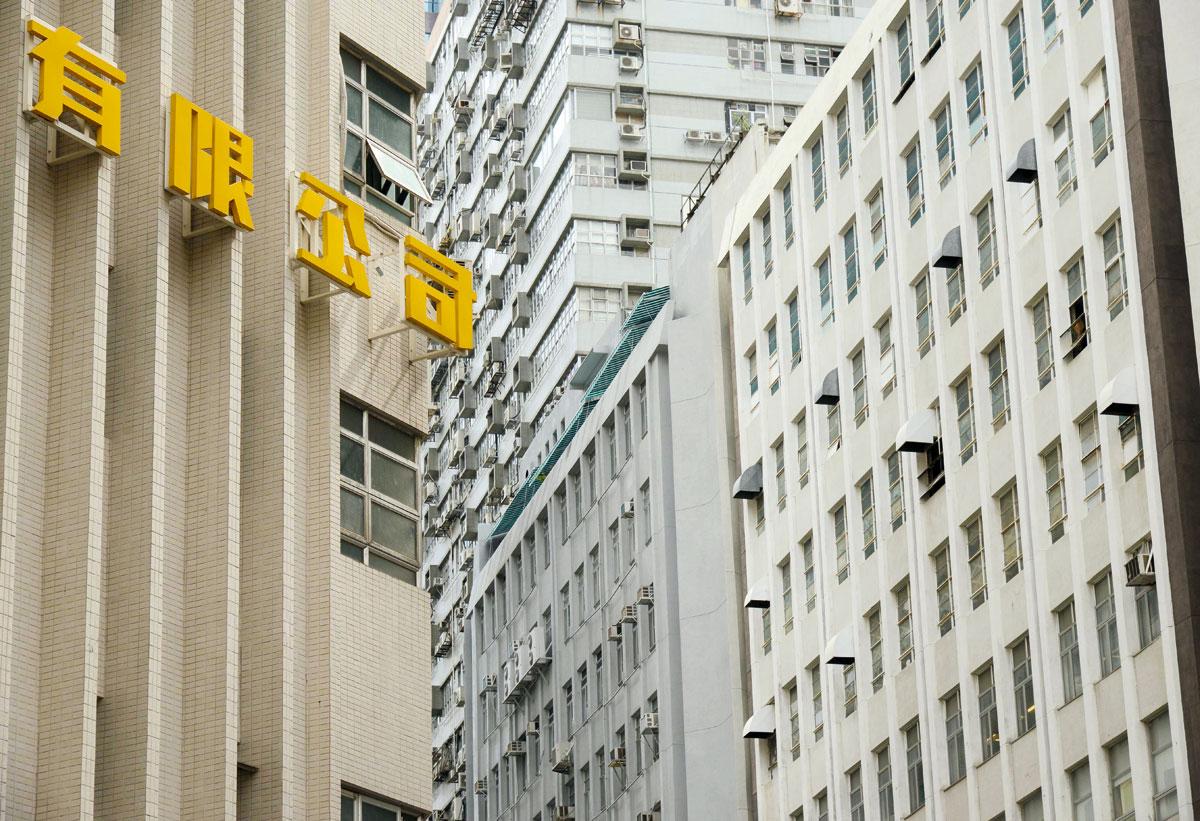 工廈有望受惠於新一期活化政策而受到投資者的青睞。