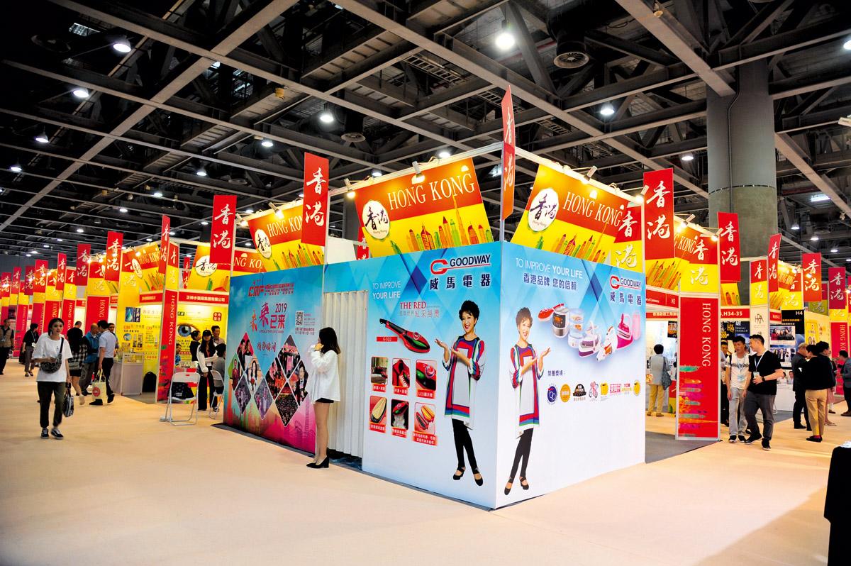 每屆香港展區的佈置都可窺見國 際都大會的風貌。