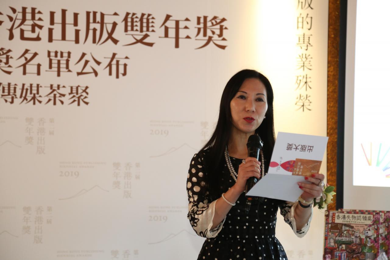 「創意香港」署理總監袁賽芳