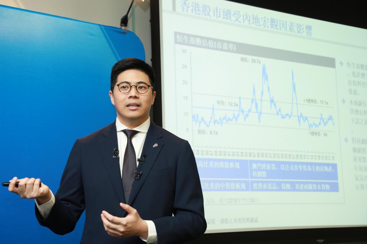花旗銀行投資策略及環球財富策劃部主管黃栢寧預期,恒指年底將重上30,000點水平。