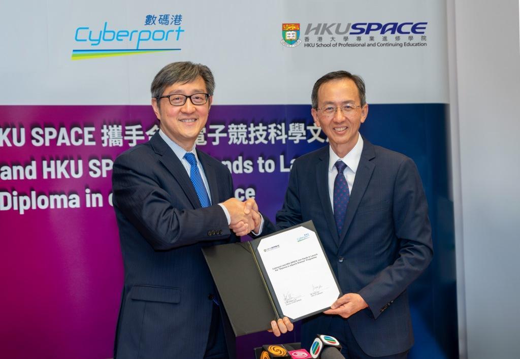 圖為數碼港行政總裁任景信(左)及HKU SPACE院長李經文教授(右)簽署合作備忘錄之合照。