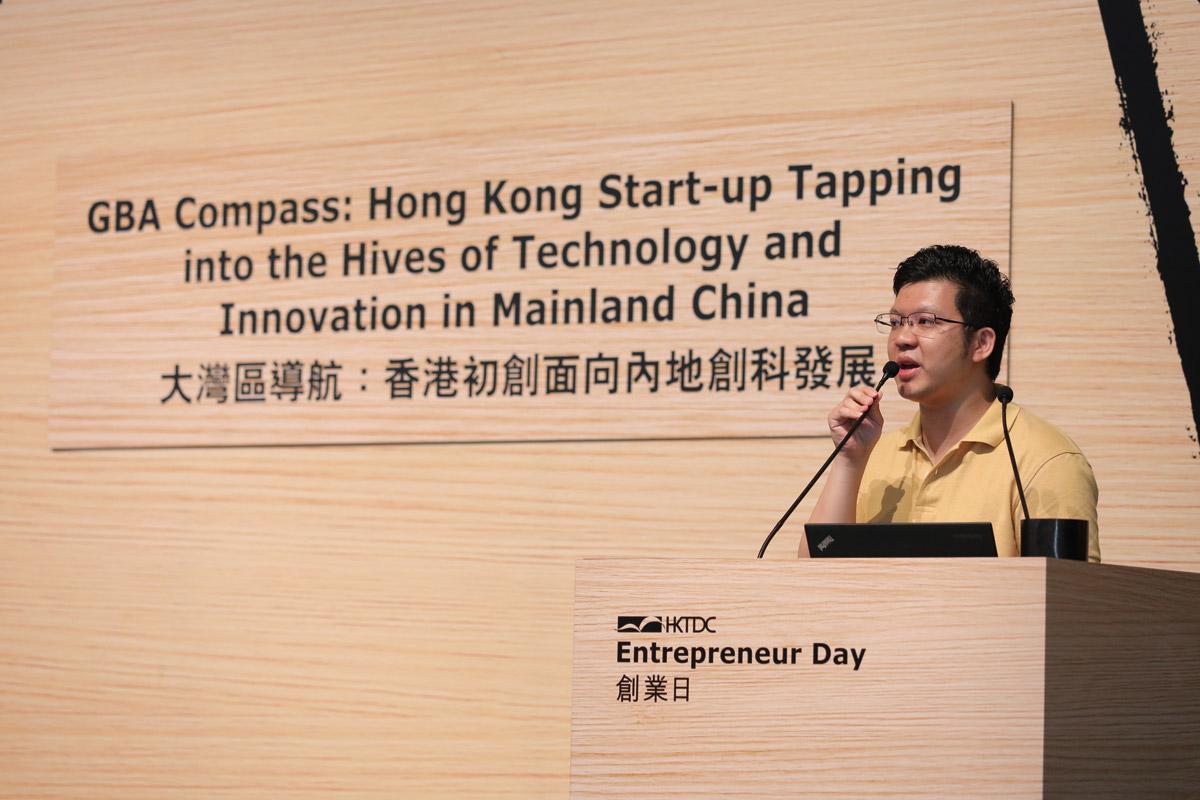 錢方QFPay集團創始人及行政總裁李英豪表示,「創業永遠要順勢而為,站在『風口位』一定可找到機遇,發展也能事半功倍。」