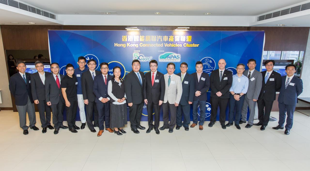 「香港智能網聯汽車產業聯盟」成立,促進業者交流合作,開拓智能網聯汽車業務。