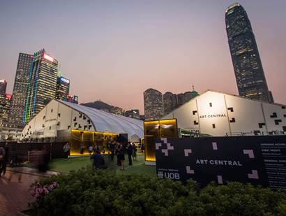 今屆Art Central將在香港中環海濱活動空間舉行。