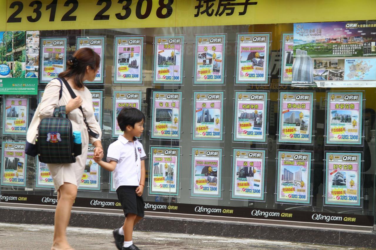 市場料下半年樓價會出現回調。