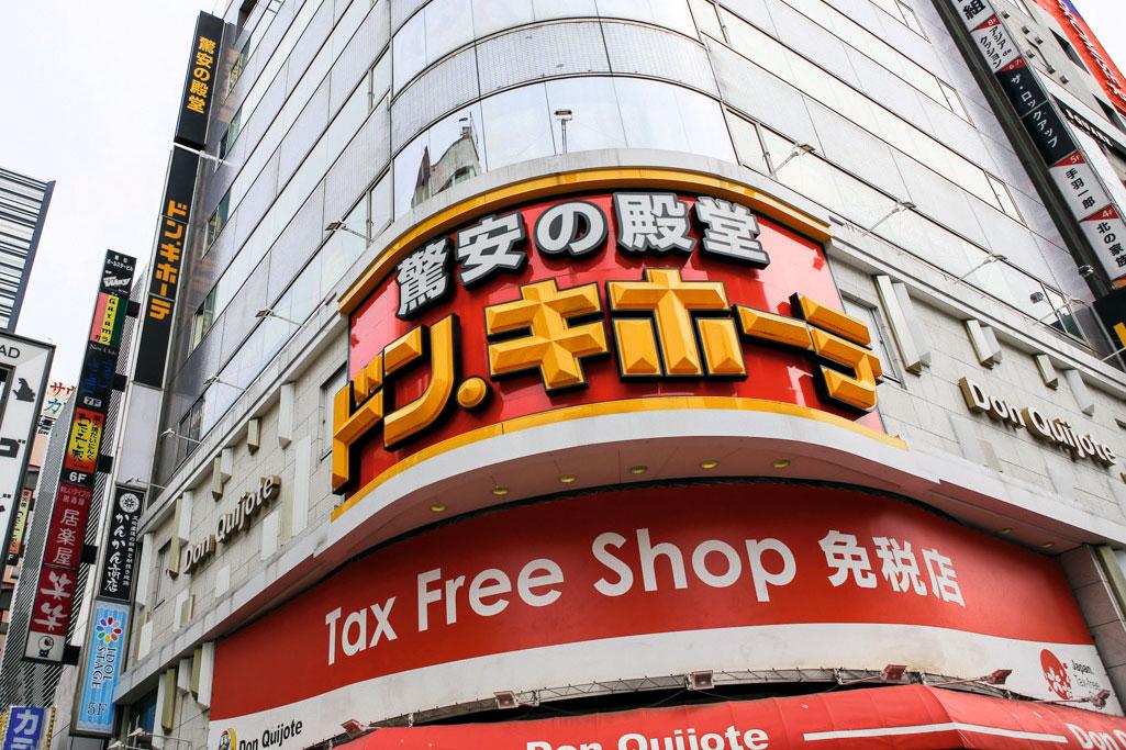 日本的「激安之殿堂」將進軍香港。