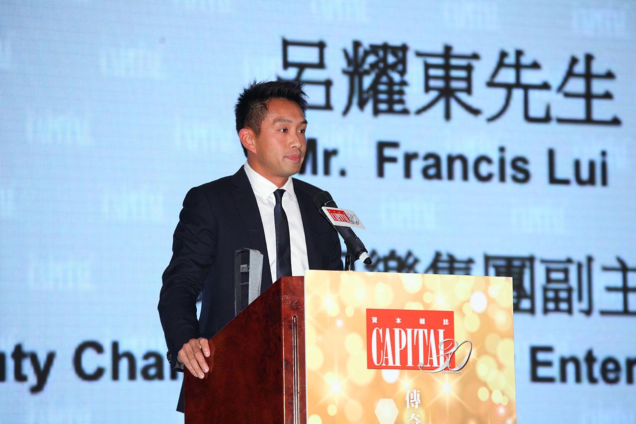 HONORARY CEO AWARD 2017頒予銀河娛樂集團副主席呂耀東先生。適逢呂先生因海外公幹不能前來領獎,由兒子呂碩晉代領