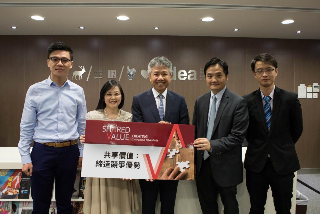 左起: STAN GROUP主席鄧耀昇、社創基金專責小組秘書長劉冼靜儀、社創基金專責小組主席張仁良、團結香港基金副總幹事兼政策研究院主管黃元山、團結香港基金高級研究員張博宇