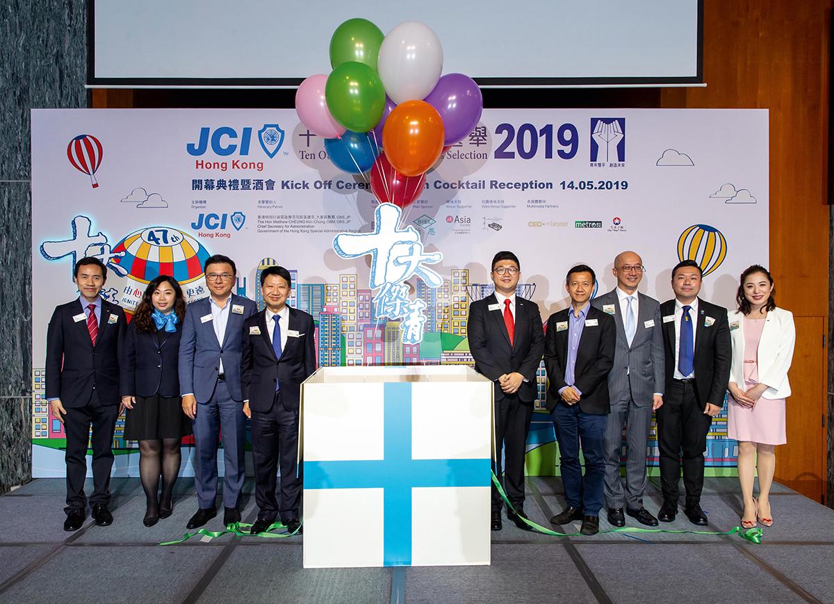 5月中舉行的「十大傑出青年選舉 2019」記招,主辦單位國際青年商會香港總會的代表及「傑青」多位評審均有出席。「十大傑出青年選舉 2019」已開始提名,截止日期為2019年7月15日。