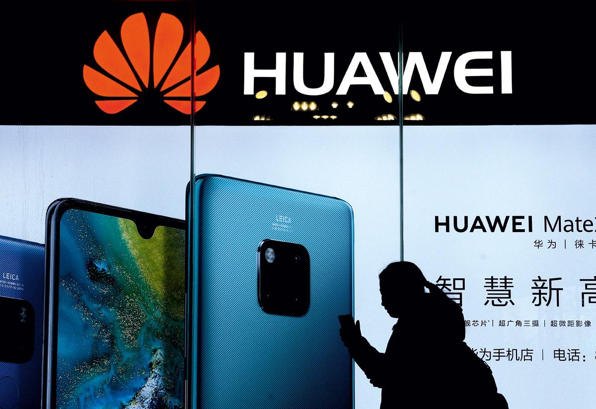 中國科技企業的5G 技術世界領先。