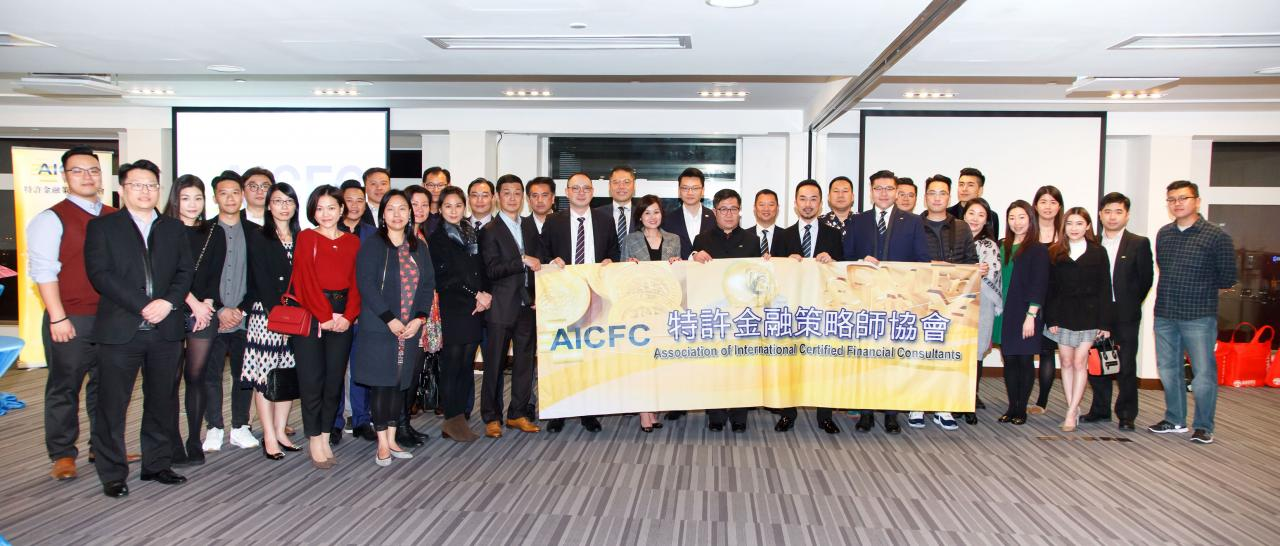 AICFC一眾成員合照。