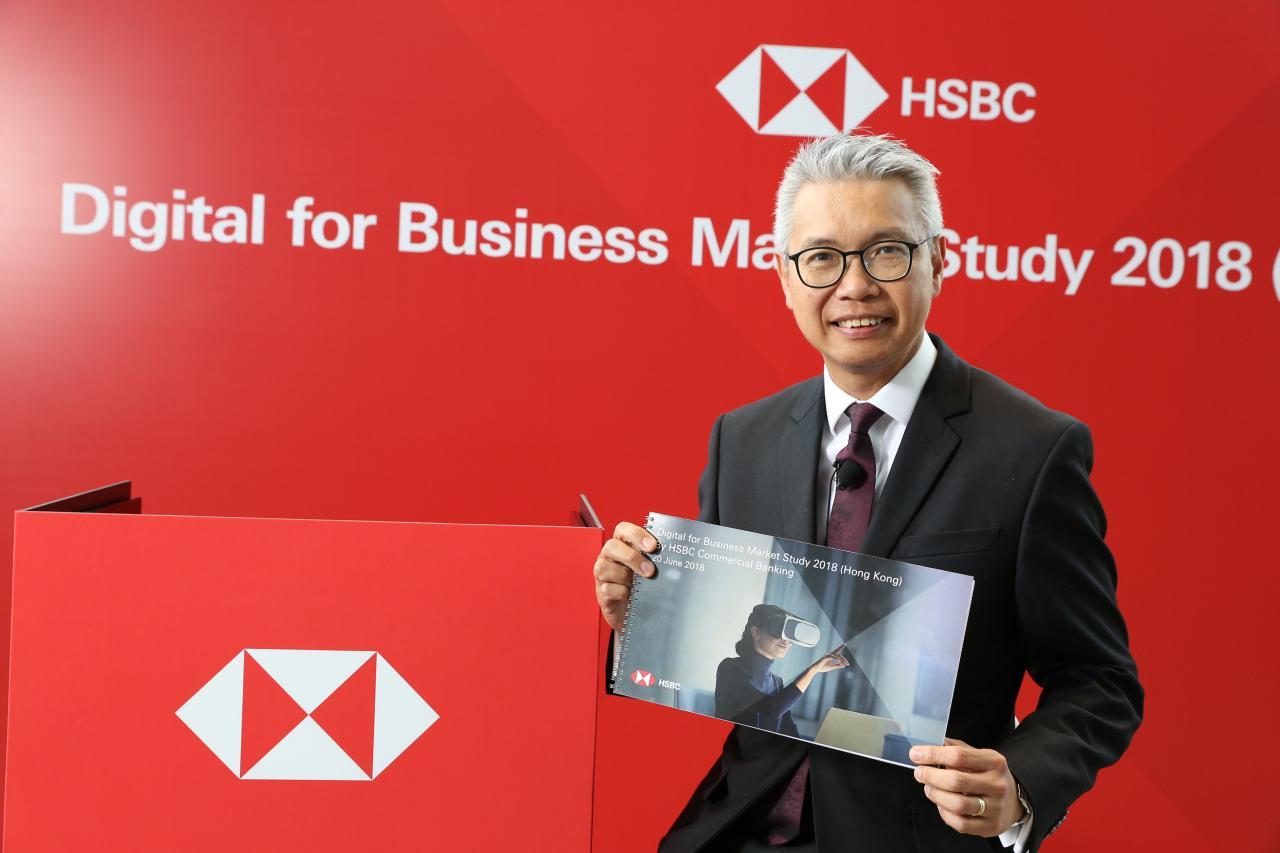 滙豐香港工商金融主管趙民表示,數碼創新是香港經濟的重要增長動力, 而企業積極擁抱數碼經濟,的確令人 鼓舞。