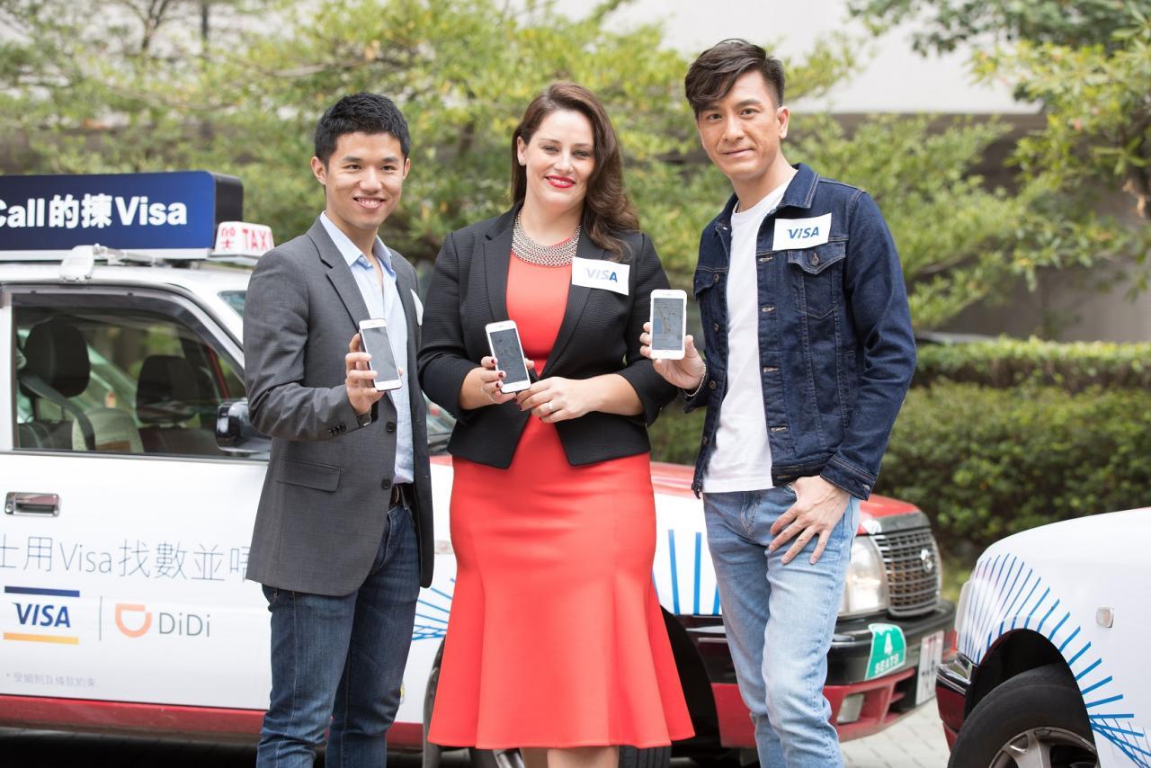 圖為Visa香港及澳門地區總經理戴嘉倩(中)、DiDi北亞地區總經理林勵(左)及電視演員馬國明(右)。