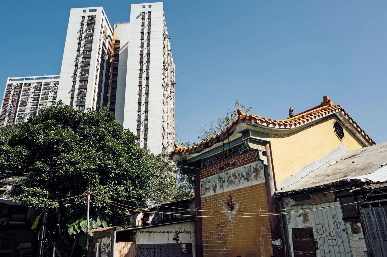 黃大仙下邨一單位以近600萬元成交,成為新任公屋王。