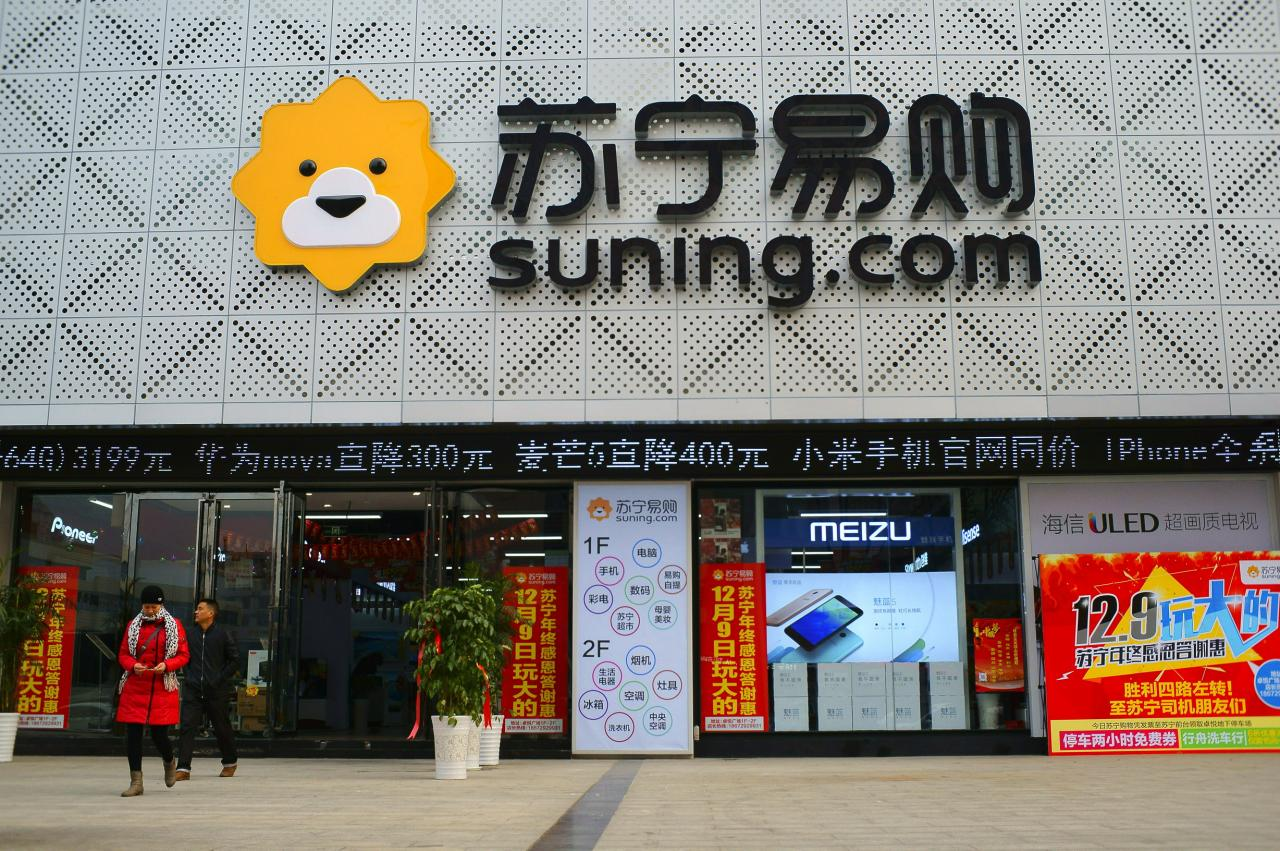 早幾年中國互聯網金融發展迅速,不少大型企業如蘇寧均搶入市場。