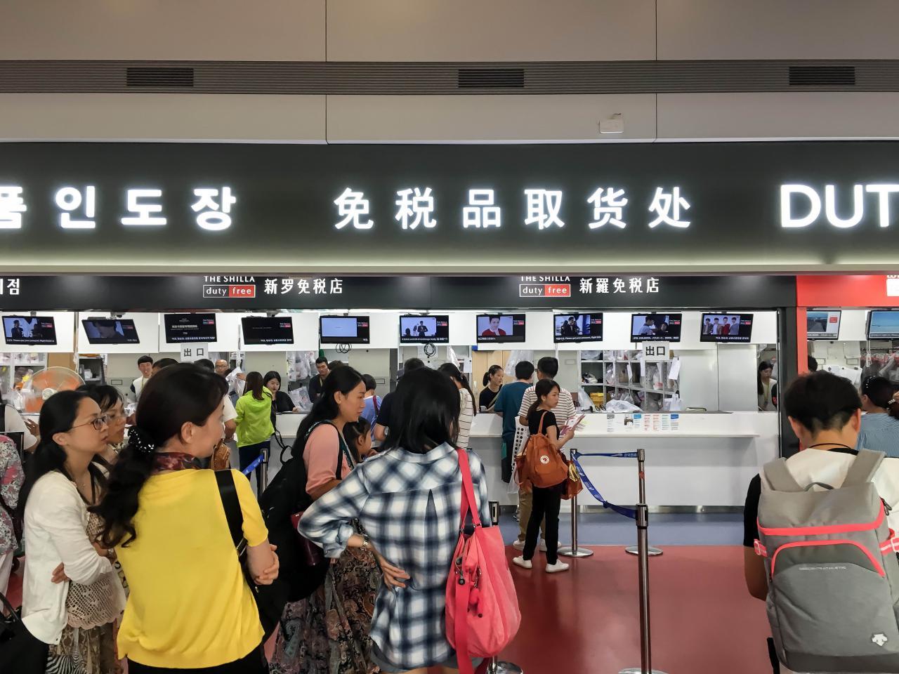 中國旅行團於本月二日恢復出團到南韓。