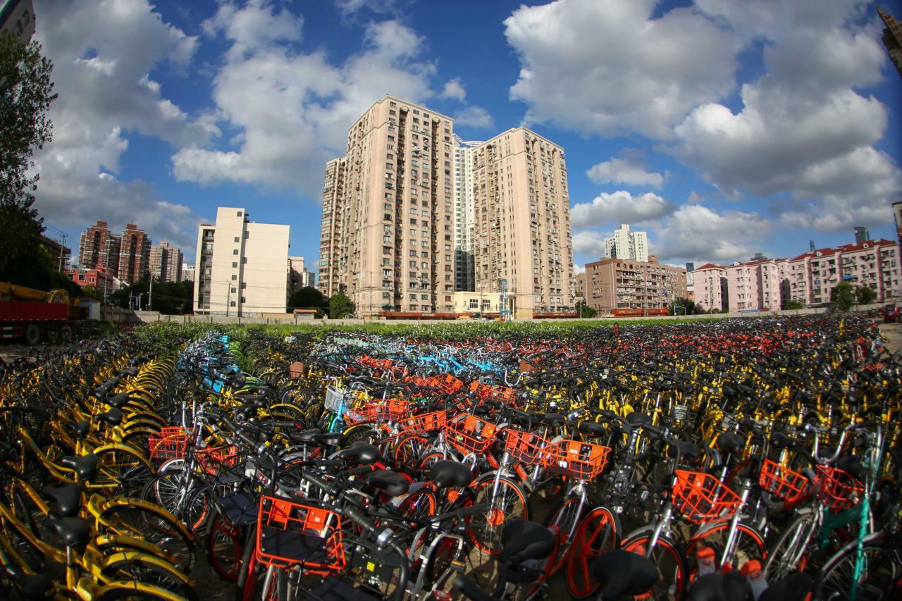 摩拜為內地第二大共享單車企業,但近期傳出現資金壓力。
