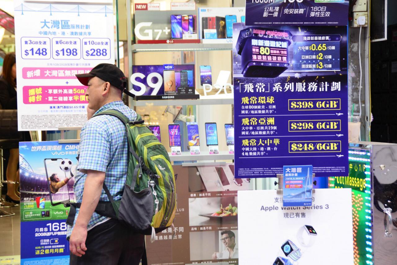 中港電訊股近日逆市做好,與估值偏低有一定關係。