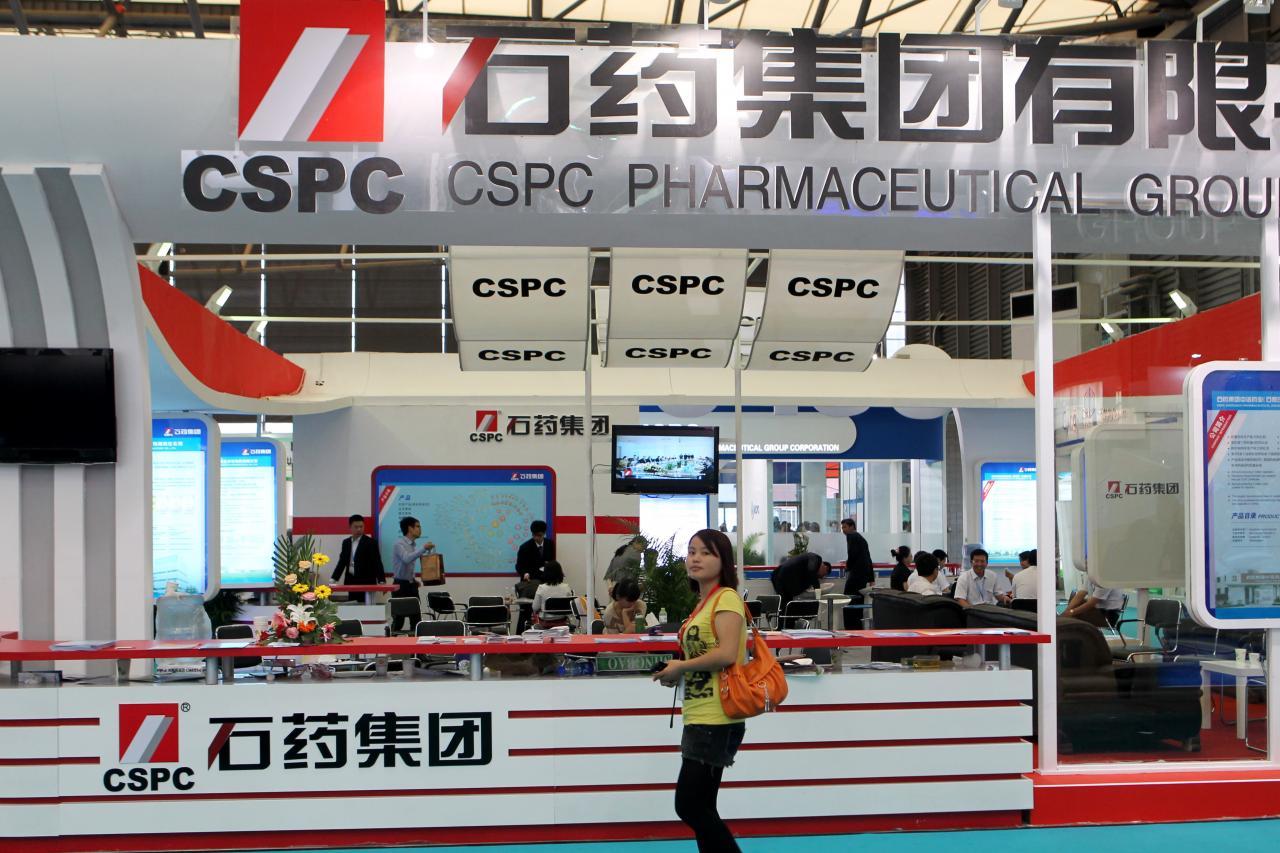 內地龍頭藥企可望受惠內地醫藥行業的加快整合。